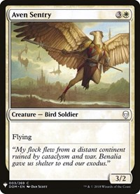 Aven Sentry, Magic: The Gathering, Mystery Booster Cards
