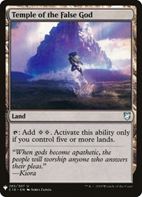Temple of the False God, Magic: The Gathering, Mystery Booster Cards