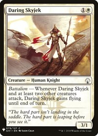 Daring Skyjek, Magic: The Gathering, Mystery Booster Cards