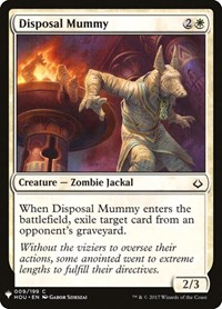 Disposal Mummy, Magic: The Gathering, Mystery Booster Cards