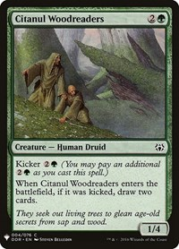 Citanul Woodreaders, Magic: The Gathering, Mystery Booster Cards
