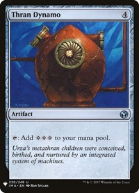 Thran Dynamo, Magic: The Gathering, Mystery Booster Cards