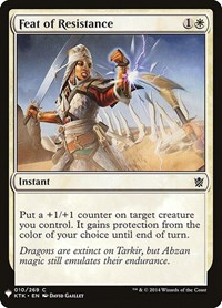 Feat of Resistance, Magic: The Gathering, Mystery Booster Cards