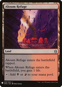 Akoum Refuge, Magic: The Gathering, Mystery Booster Cards