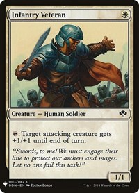 Infantry Veteran, Magic: The Gathering, Mystery Booster Cards