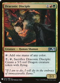 Draconic Disciple, Magic: The Gathering, Mystery Booster Cards