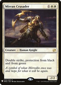 Mirran Crusader, Magic: The Gathering, Mystery Booster Cards