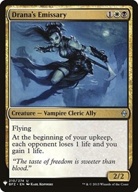 Drana's Emissary, Magic: The Gathering, Mystery Booster Cards