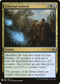 Ethereal Ambush, Magic: The Gathering, Mystery Booster Cards