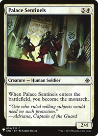 Palace Sentinels, Magic: The Gathering, Mystery Booster Cards