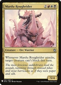 Mardu Roughrider, Magic: The Gathering, Mystery Booster Cards