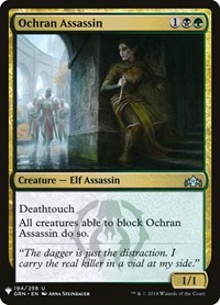 Ochran Assassin, Magic, Mystery Booster Cards