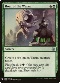 Roar of the Wurm, Magic: The Gathering, Mystery Booster Cards
