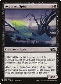 Accursed Spirit, Magic: The Gathering, Mystery Booster Cards