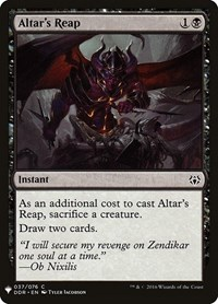 Altar's Reap, Magic: The Gathering, Mystery Booster Cards