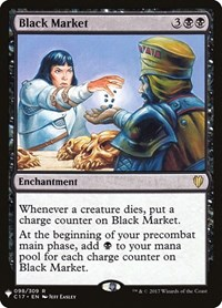 Black Market, Magic: The Gathering, Mystery Booster Cards