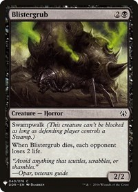 Blistergrub, Magic: The Gathering, Mystery Booster Cards