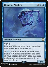 Djinn of Wishes, Magic: The Gathering, Mystery Booster Cards