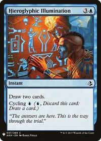 Hieroglyphic Illumination, Magic: The Gathering, Mystery Booster Cards