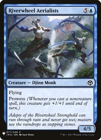 Riverwheel Aerialists, Magic: The Gathering, Mystery Booster Cards
