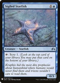 Sigiled Starfish, Magic: The Gathering, Mystery Booster Cards