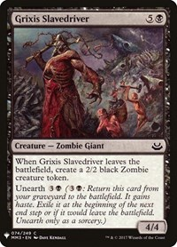 Grixis Slavedriver, Magic: The Gathering, Mystery Booster Cards