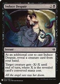 Induce Despair, Magic: The Gathering, Mystery Booster Cards