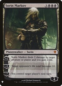 Sorin Markov, Magic: The Gathering, Mystery Booster Cards
