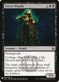Street Wraith, Magic: The Gathering, Mystery Booster Cards