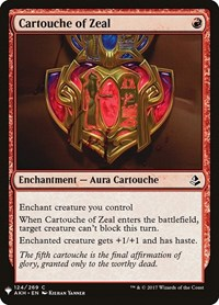 Cartouche of Zeal, Magic: The Gathering, Mystery Booster Cards