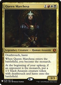 Queen Marchesa, Magic: The Gathering, Mystery Booster Cards