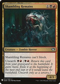 Shambling Remains, Magic: The Gathering, Mystery Booster Cards