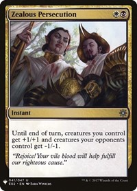 Zealous Persecution, Magic: The Gathering, Mystery Booster Cards