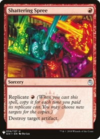 Shattering Spree, Magic: The Gathering, Mystery Booster Cards