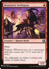 Monastery Swiftspear, Magic: The Gathering, Mystery Booster Cards