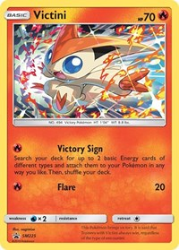 Victini - SM225, Pokemon, SM Promos