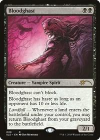 Bloodghast, Magic: The Gathering, Secret Lair Drop Series