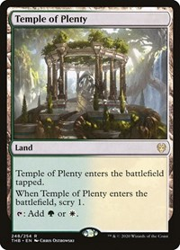 Temple of Plenty, Magic, Theros Beyond Death