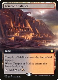 Temple of Malice (Extended Art), Magic: The Gathering, Theros Beyond Death