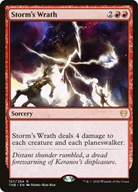 Storm's Wrath, Magic, Theros Beyond Death