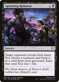 Agonizing Remorse, Magic, Theros Beyond Death