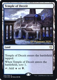 Temple of Deceit, Magic: The Gathering, Prerelease Cards