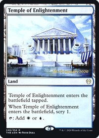 Temple of Enlightenment, Magic: The Gathering, Prerelease Cards