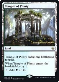 Temple of Plenty, Magic, Prerelease Cards