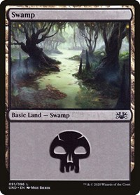 Swamp, Magic: The Gathering, Unsanctioned