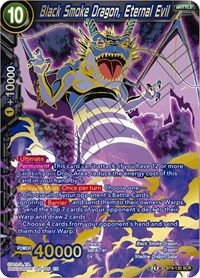 Black Smoke Dragon, Eternal Evil, Dragon Ball Super CCG, Universal Onslaught