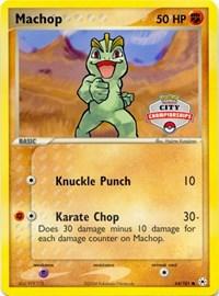 Machop (City Championship Promo), Pokemon, League & Championship Cards