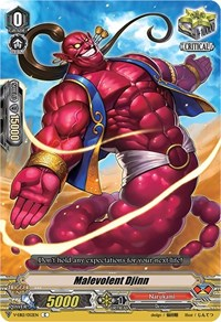 Malevolent Djinn, Cardfight Vanguard, V-EB12: Team Dragon's Vanity