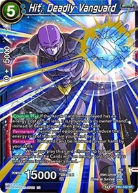 Hit, Deadly Vanguard, Dragon Ball Super CCG, Draft Box 05 - Divine Multiverse