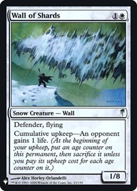 Wall of Shards, Magic: The Gathering, Mystery Booster: Retail Exclusives